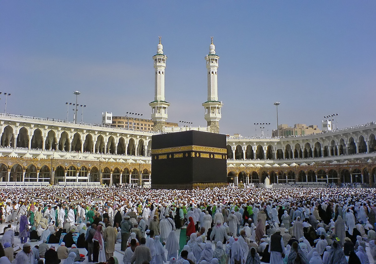 Holy Kaaba - Islamic Wallpapers,Pictures and Images