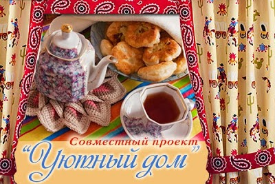 http://teplovdom.blogspot.ru/2014/07/blog-post_10.html