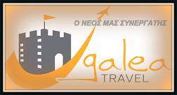 """""""GALEA TRAVEL""""  Ο ΝΕΟΣ ΜΑΣ ΣΥΝΕΡΓΑΤΗΣ"""