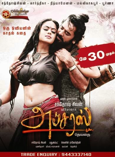 Watch Apsaras (2014) Tamil Full Movie Watch Online Free Download