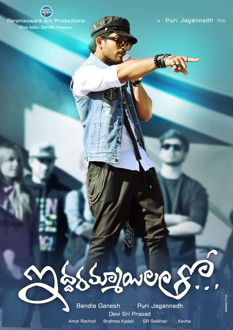 Iddarammayilatho Latest HQ