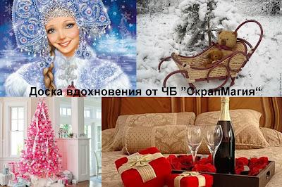 http://scrapmagia-ru.blogspot.de/2015/12/blog-post_9.html