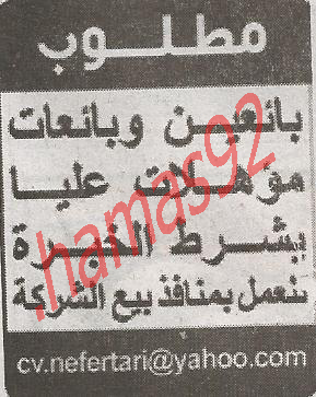 وظائف خالية من جريدة المصرى اليوم الجمعة 20/7/2012 %D8%A7%D9%84%D9%85%D8%B5%D8%B1%D9%89+%D8%A7%D9%84%D9%8A%D9%88%D9%85+2