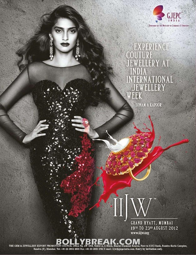 Sonam Kapoor IIJW Poster