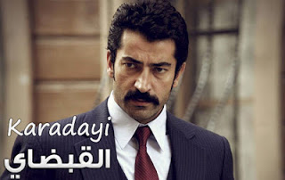 Al Kabaday Saison 1 Episode 8