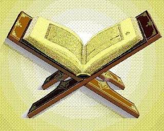 Al Quran 30 Juz mp3