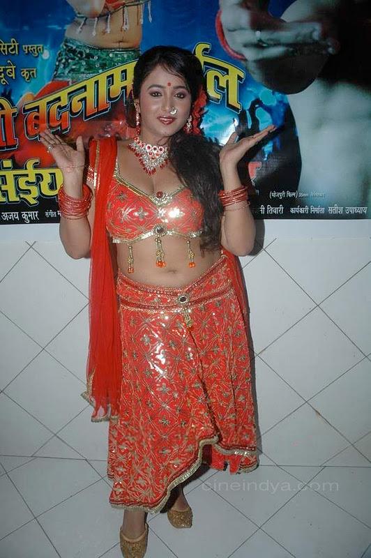 532 x 800 jpeg 138kB, Hot Celebrities: Bhojpuri Item Girl Hot Boops ...