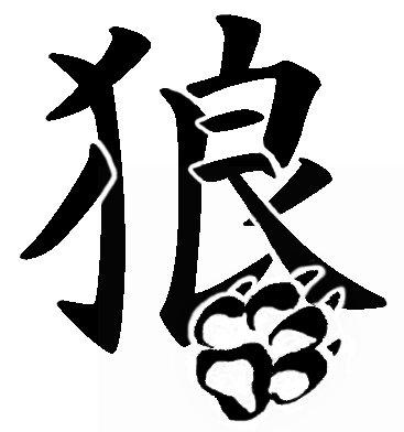 Kanji tattoo font art
