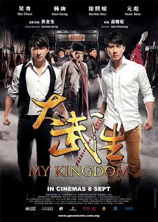 My Kingdom : สองพยัคฆ์ หักบัลลังก์มังกร (2011)
