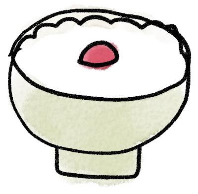 おかゆのイラスト「梅干し粥」