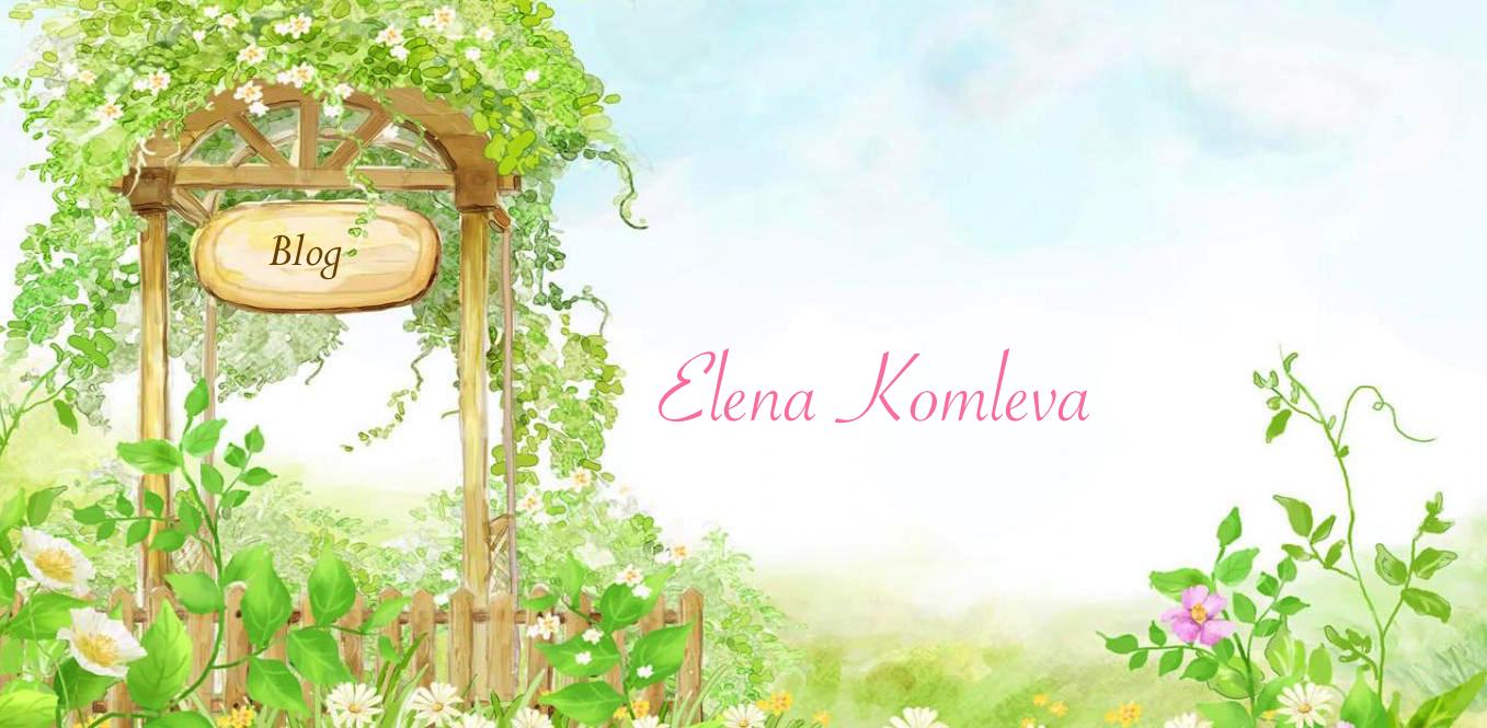 Elena Komleva
