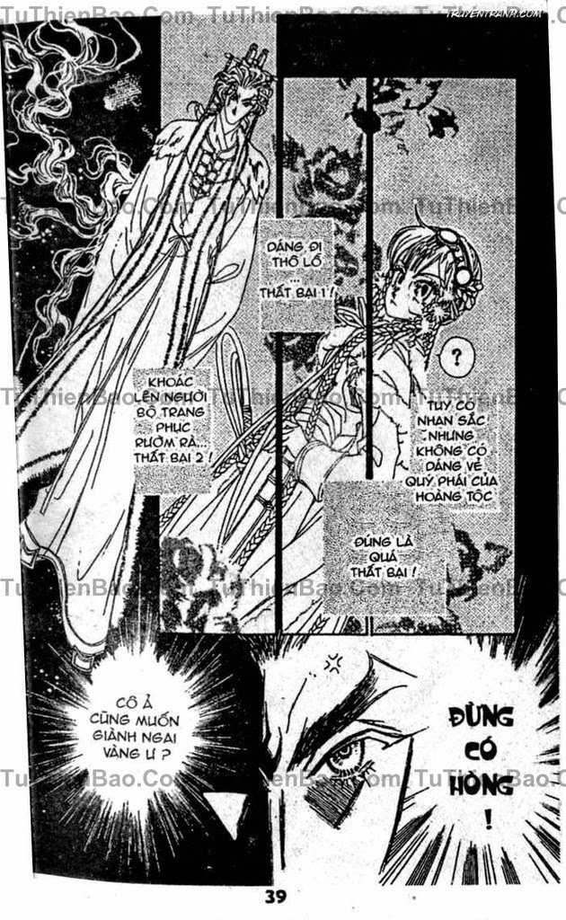 Công Chúa Bướng Bỉnh Chapter 1 - Trang 33