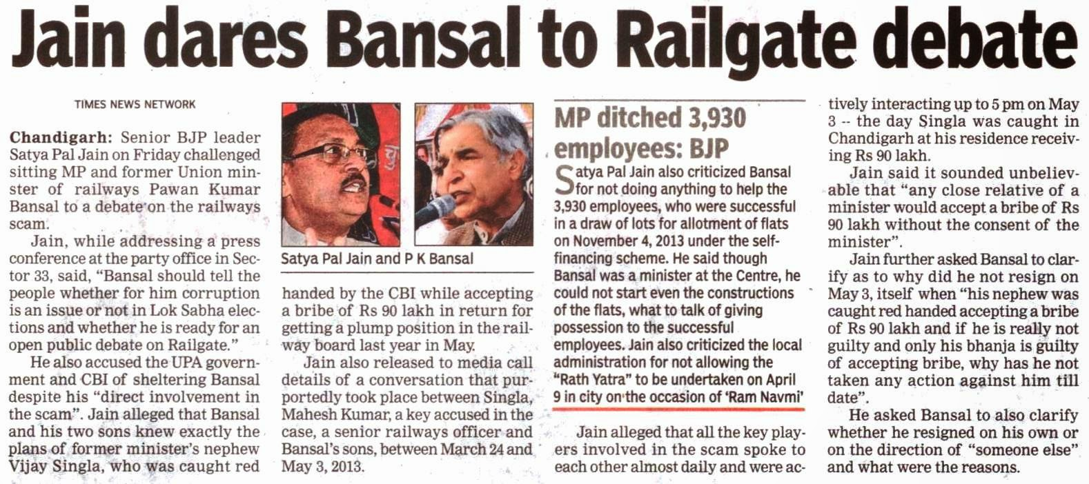 Satya Pal Jain dares Bansal to Railgate debate