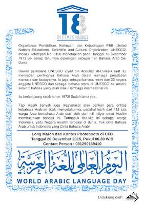 setiap tanggal 18 desember ditetapkan hari bahasa arab sedunia