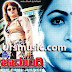 Chamundi Kannada Movie Mp3 Songs Free Download