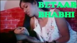 Hot Hindi Movie 'Betaab Bhabhi' Watch Online