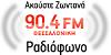 904 Αριστερά στα FM ( Θεσσαλονίκη )