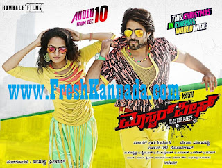 Masterpiece kannada movies songs