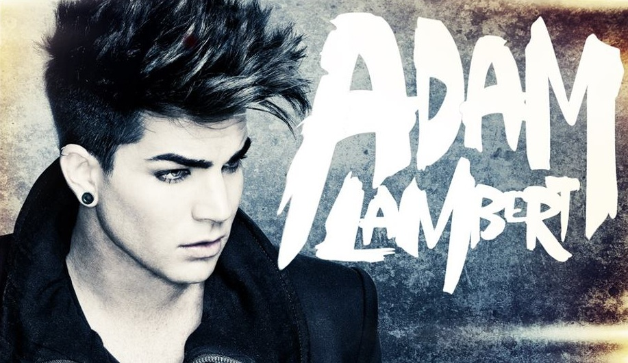 Adam Lambert Trespassing Album Cover Adam Lambert 39 s Upcoming Album