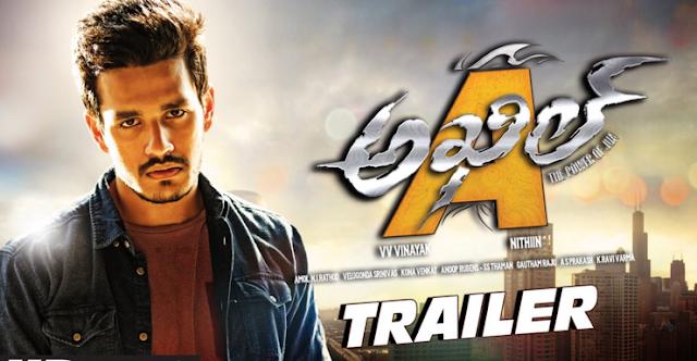 Watch Akhil The Power Of Jua (2015) Telugu Movie Online 720P HD