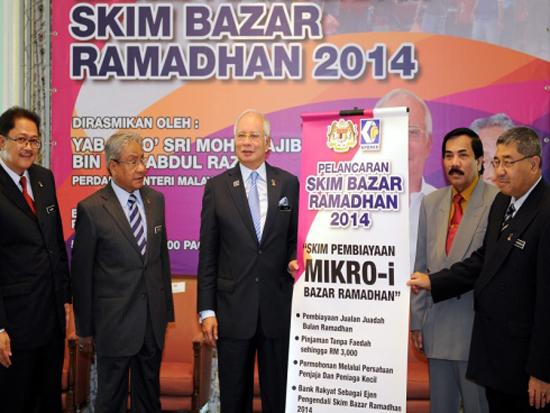 Cara Permohonan Mikro-i Bazar Ramadan 2014
