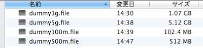 airmac extremeにマウントしたHDDにダミーファイルを配置
