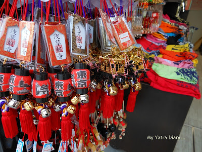 The red lantern of Senso ji  Temple in keychain - Nakamise Dori Shopping Arcade, Japan