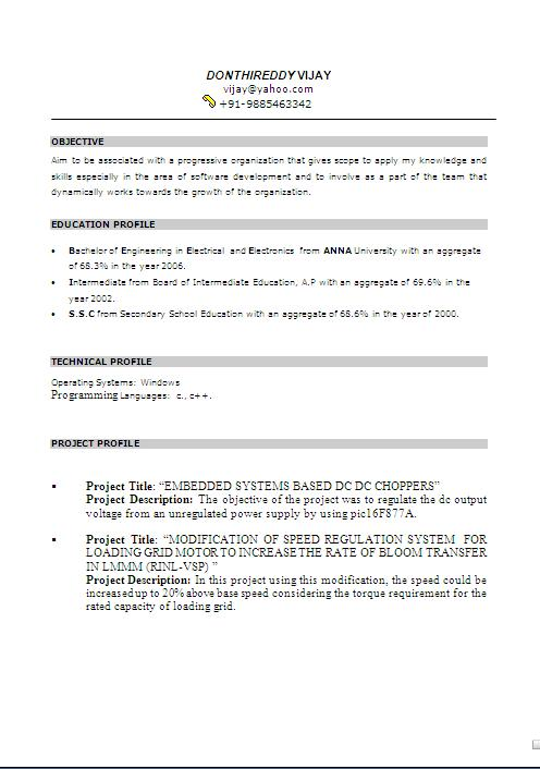 simple biodata format download simple2bbiodata2bformat2bdownload download resume format