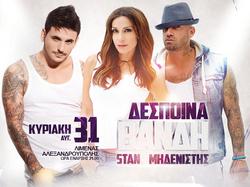 Συναυλία Βανδή στην Αλεξανδρούπολη