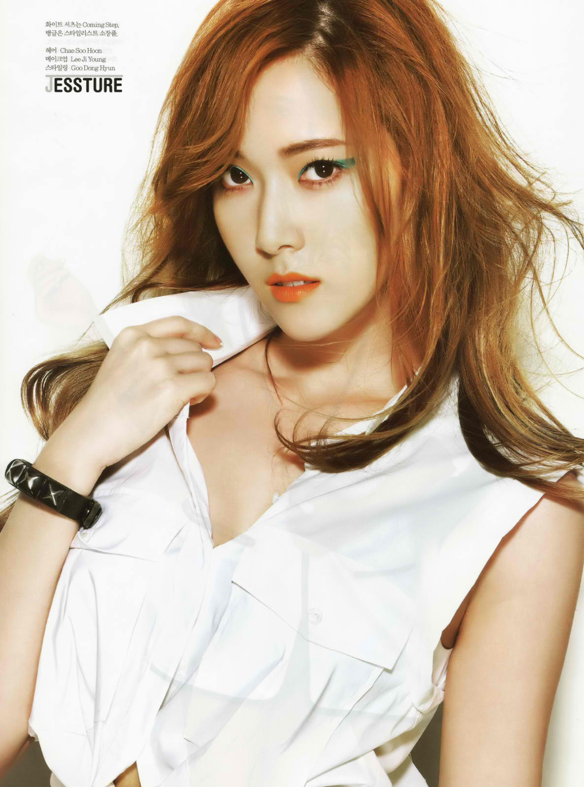 Elle Girl: Guys talk about Jessica's cold charm. They said they like ...