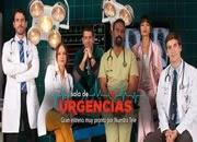 Sala de Urgencia serie