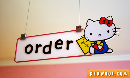 hello kitty cafe order