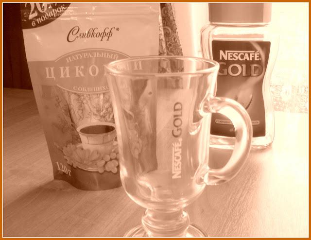 Кофе Цикорий