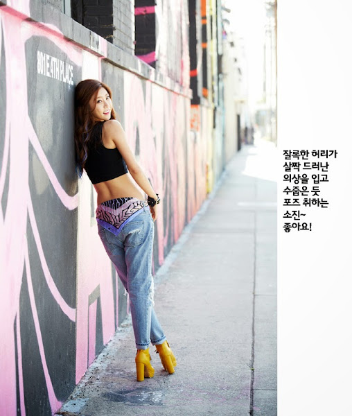 Girl's Day Darling Sojin Concept