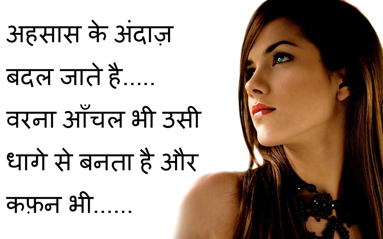 Farewell Shayri In Hindi For Boss | Hindi SMS Shayari