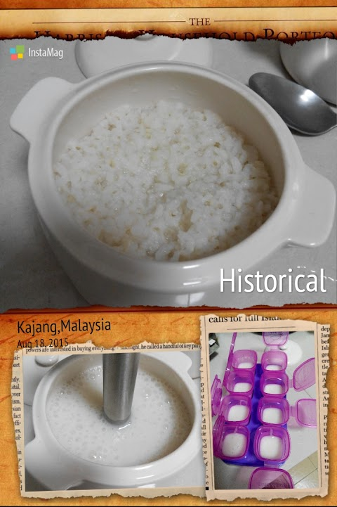 胚芽糙米糊
