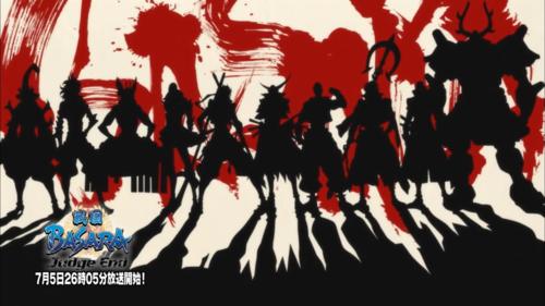 OST SENGOKU BASARA: JUDGE END