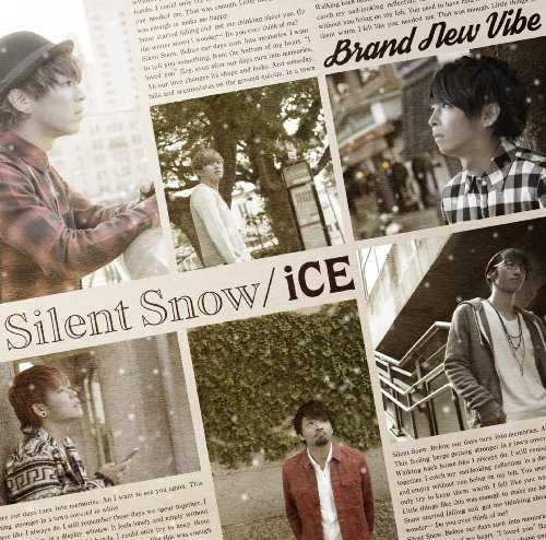 [Single] Brand New Vibe – Silent Snow/ICE (2015.11.04/MP3/RAR)