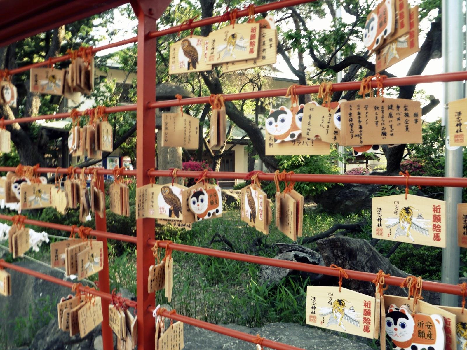 Tablillas con deseos en Japón