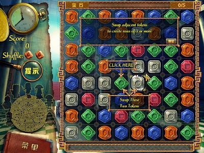 蒙提祖瑪的寶藏1代綠色免安裝硬碟版下載,喜歡寶石消除的玩家非玩不可!