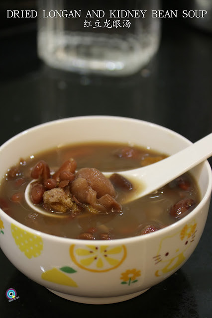 Dried Longan and Kidney Bean Soup 红豆龙眼汤