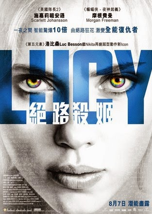 lucy free full movie online streaming