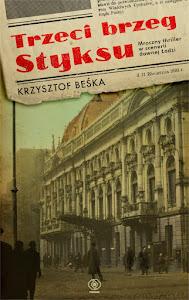 Trzeci brzeg Styksu (2012)