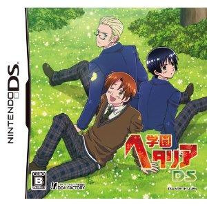 [NDS] Gakuen Hetalia [学園ヘタリアDS] (JPN) NDS Downlodad