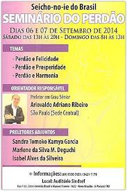 SEMINÁRIO DO PERDÃO 2014