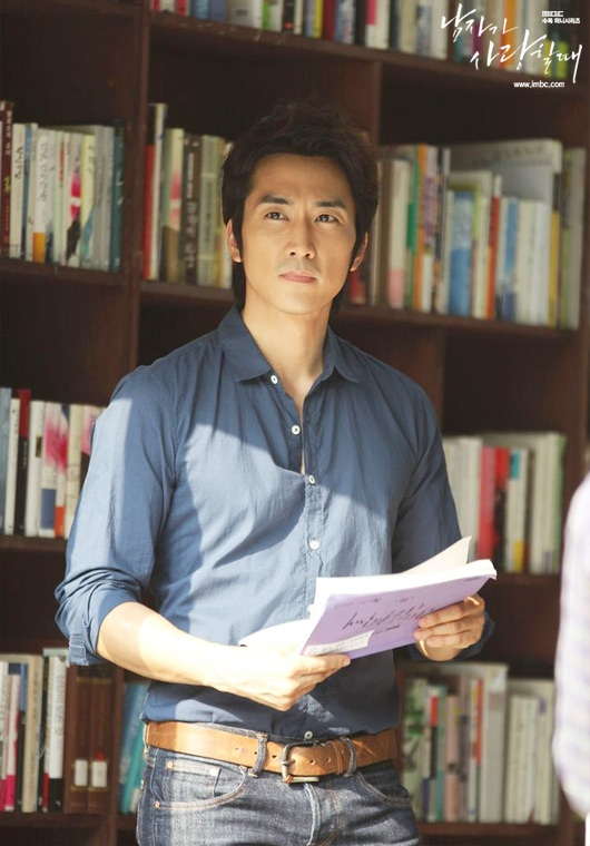 Song Seung Hun cũng chào thua ''When A Man Falls In Love'' 1