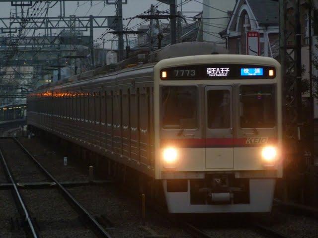 京王電鉄 快速京王八王子行き 7000系LED(土日1本運行)