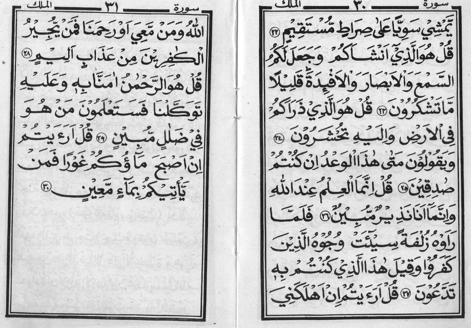 Diposkan oleh mudhofar, S. Pd Akhmad di 19.16