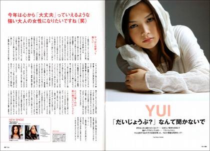 Yui_gyao200803m