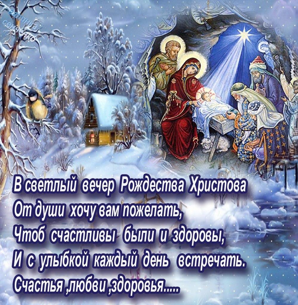 Поздравления с новым годом для учеников и